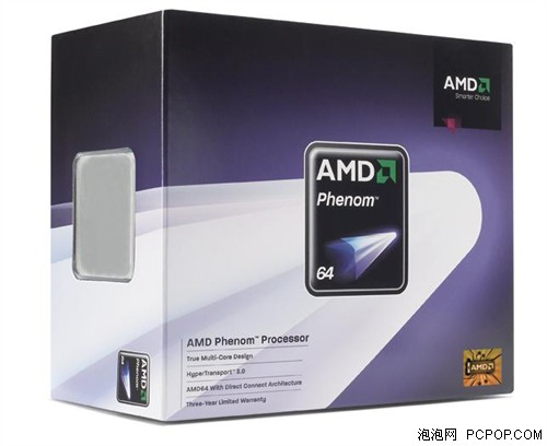 AMD cpu Phenom X4 64 9600 Quad-Core Box AM2+